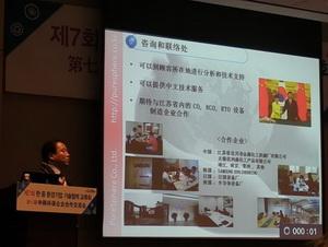 회사소개 중국어발표