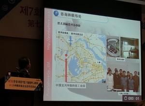 회사소개 중국어 발표